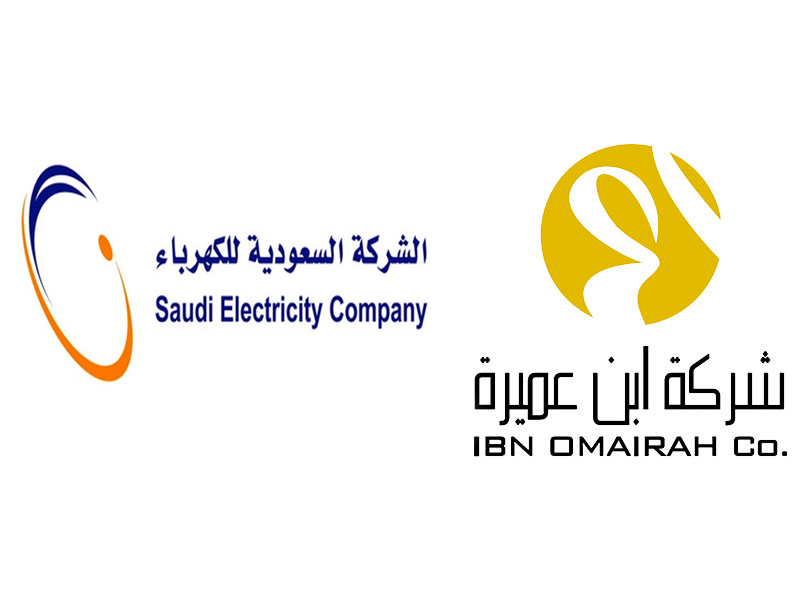 IOC Pre-qualification for generation engineering projects with Saudi Electricity Company